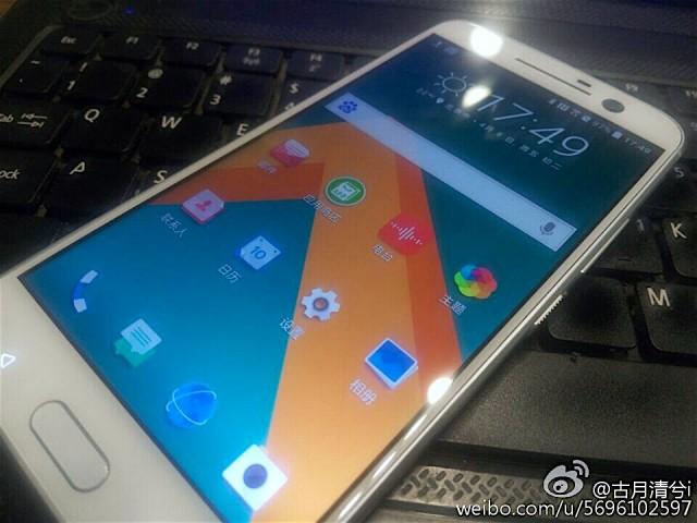 HTC 10 white final