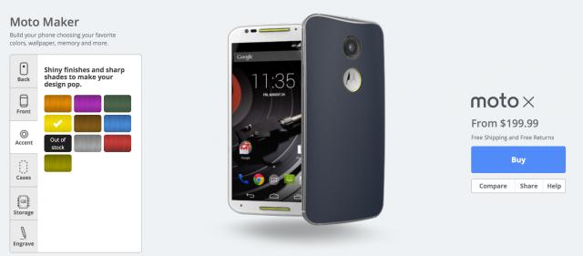 Moto X 2014 deal