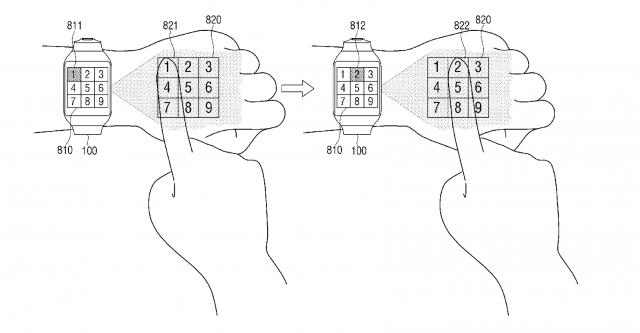 Samsung virtual UI patent Screen Shot 2016-05-11 at 6.04.33 PM