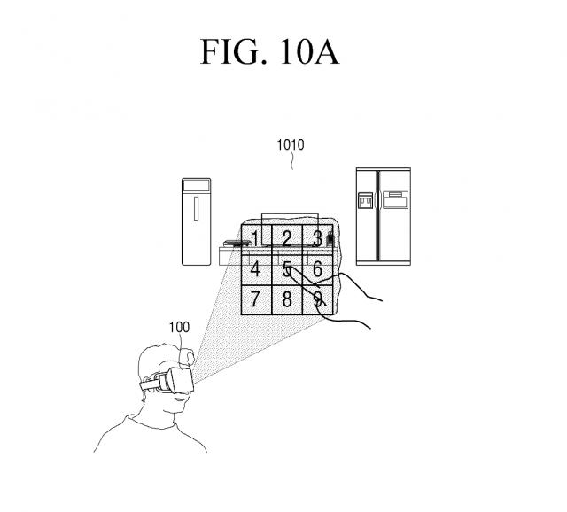 Samsung virtual UI patent headset