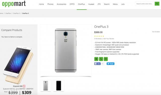 OnePlus 3 oppomart listing
