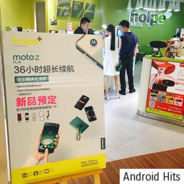 Moto-Z-Play-China-1