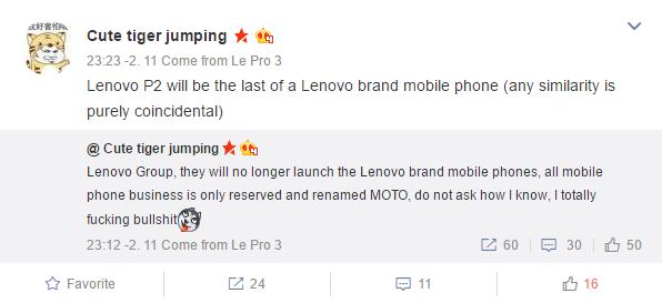 lenovo-exit-mobile-rumor
