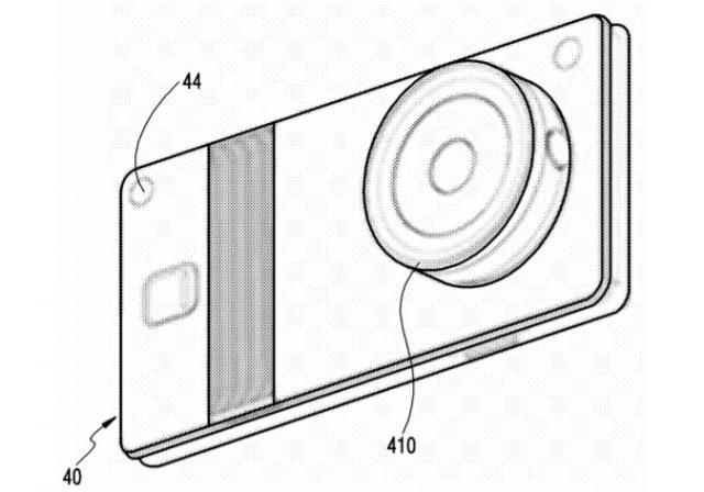 foldable-galaxy-patent-1