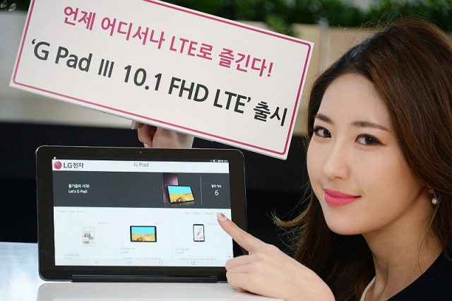 Lg Announces A New 10 Inch Tablet With Massive 6 000 Mah