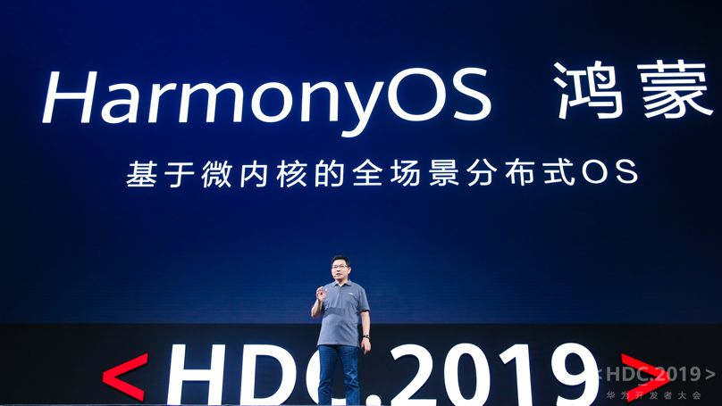 Huawei starts their progress away from Android with Harmony OS rollout