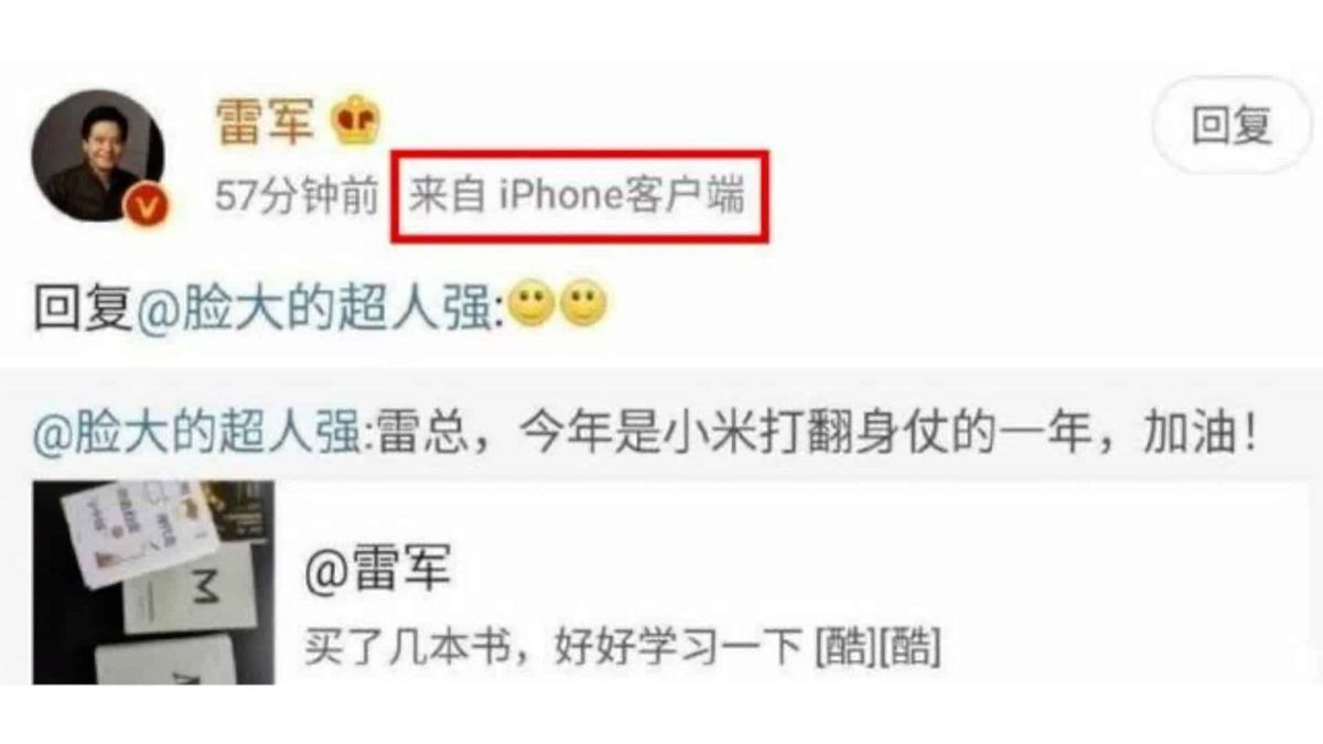 Xiaomi CEO Lei Jun Caught Posting on Social Media Using an iPhone