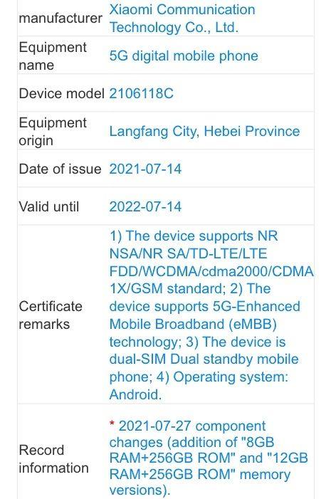 Xiaomi Mi Mix 4 is coming soon as it goes through TENAA