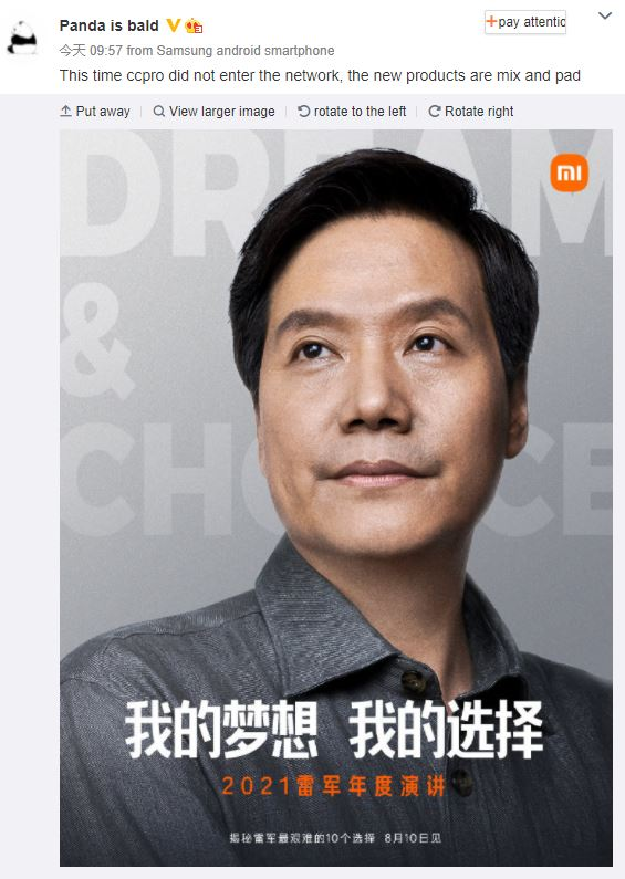 Xiaomi Mi Mix 4 could make its presentation on August tenth as Xiaomi CEO affirms impending occasion