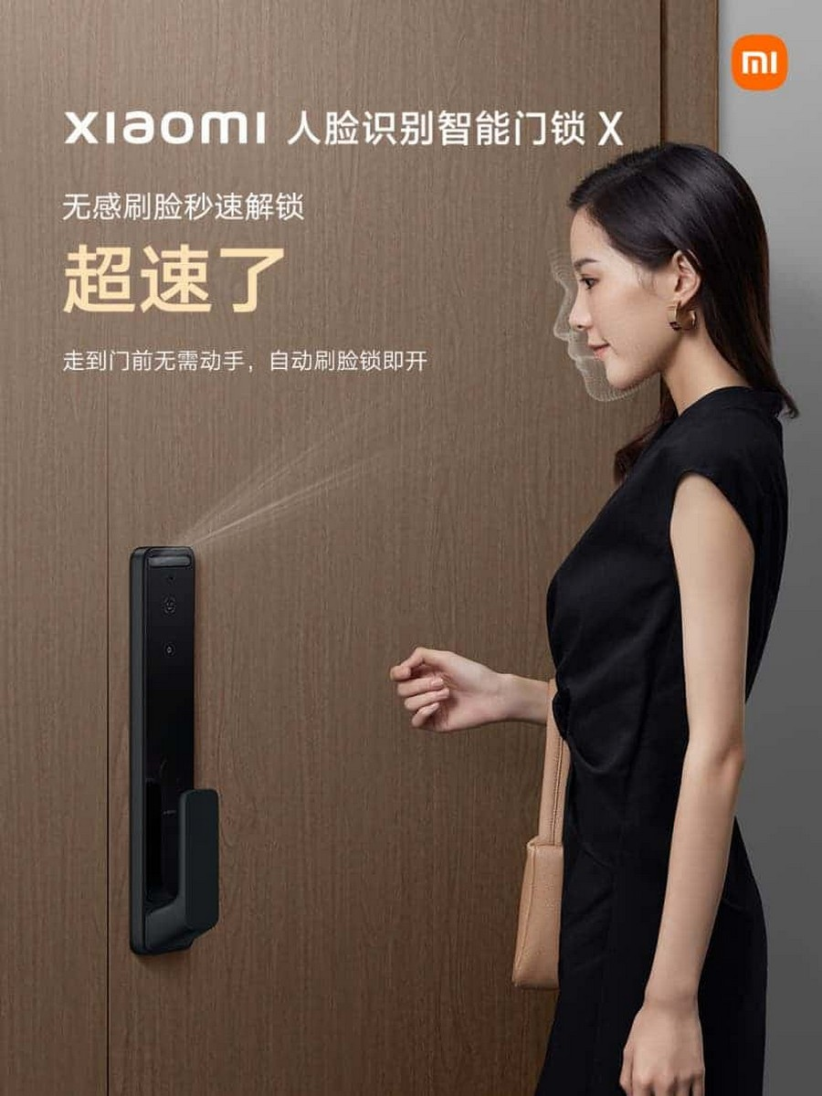 Xiaomi's new smart door lock will actually want to perceive faces